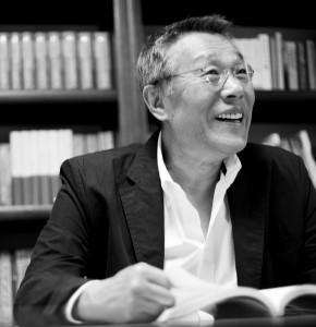 Hwan-Sok-Yong