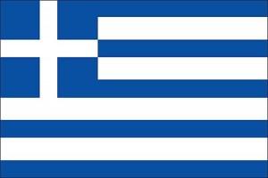 Drapeau_de_la_Grèce